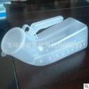 厂家定制医用pe尿壶 医用尿壶带包装 老年人男尿壶 便携尿壶批发