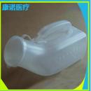 医用透明尿壶 一次性医用尿壶 夜壶卧床小便壶 便携塑料尿壶批发